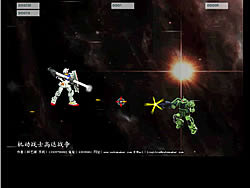 The War of Gundam Mobile Suit