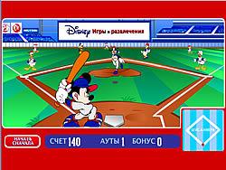 Baseball Championship