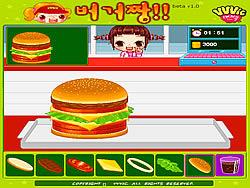 Hamburger Girl